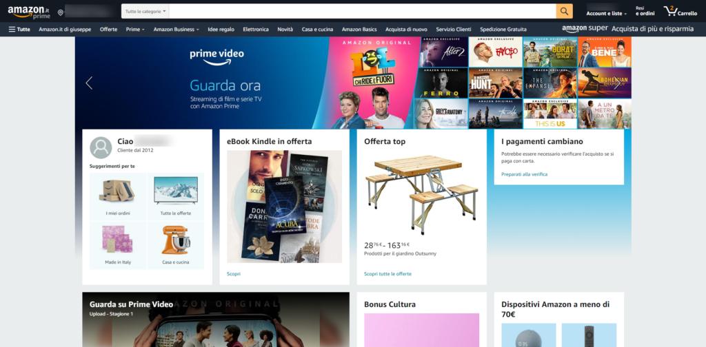 Guida E-commerce catalogo loggato