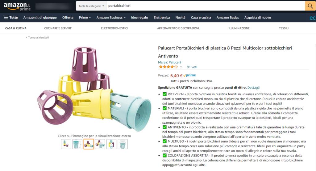 Guida E-commerce pagina prodotto